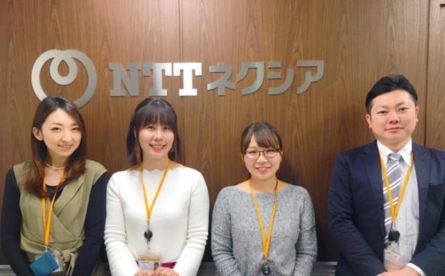株式会社NTTネクシア 大手町センター(SV)の画像・写真