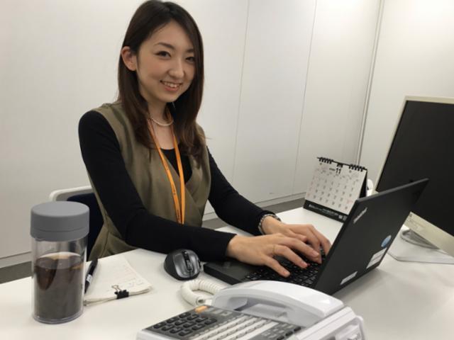 株式会社NTTネクシア 芝大門センターの画像・写真