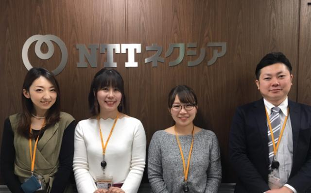 株式会社NTTネクシア 三田センターの画像・写真